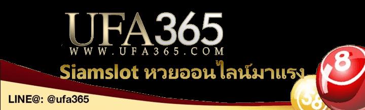 รีวิวUFA365 megawin888x